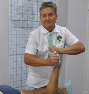 лечение спины киев